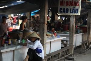 """""""Лау""""  вьетнамский суп"""